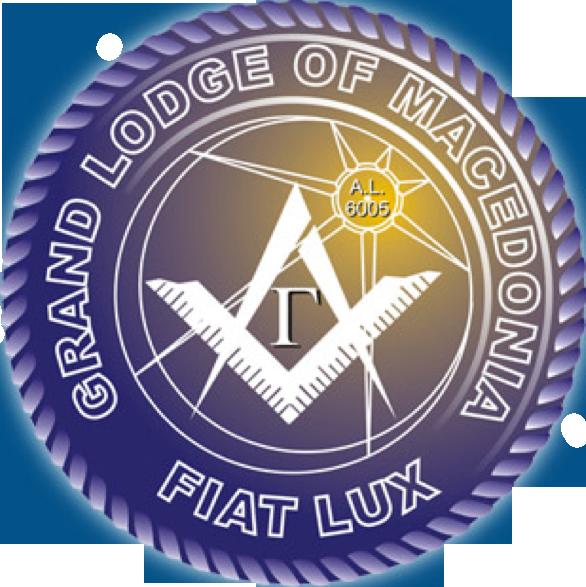 Lodges – Grand Lodge Of Macedonia